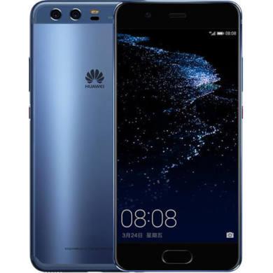 A Huawei P10 megéri az árát